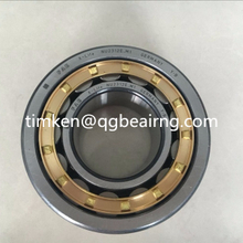 FAG bearing NU2312EM cylindrical roller bearings