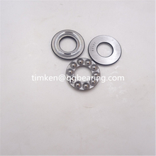 Miniature bearing 51101 thrust ball bearing