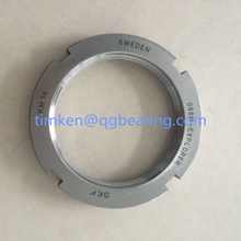 Bearing adapter sleeve lock nut KM12